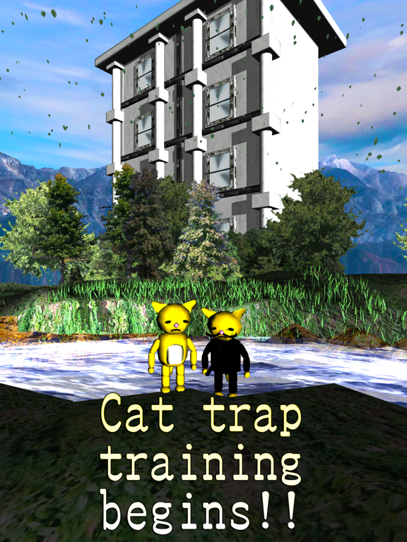 Caton's Cat Trap Training No.1 screenshot 6