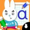学拼音写字板-练习汉语拼音字母表