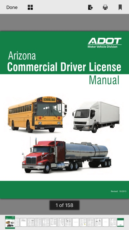 Arizona CDL Test Prep screenshot-7