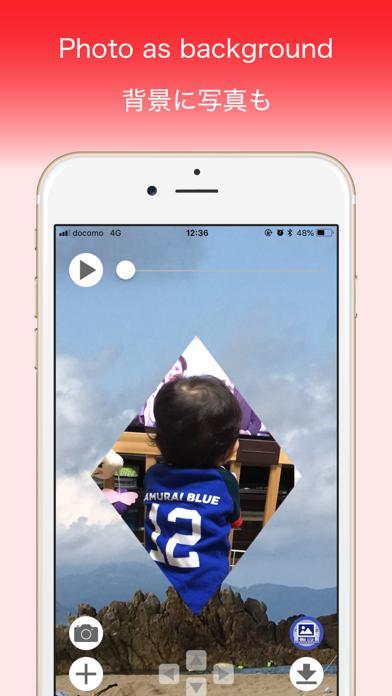 ShapingMovie - いろんな形に動画を切り抜く -のおすすめ画像6