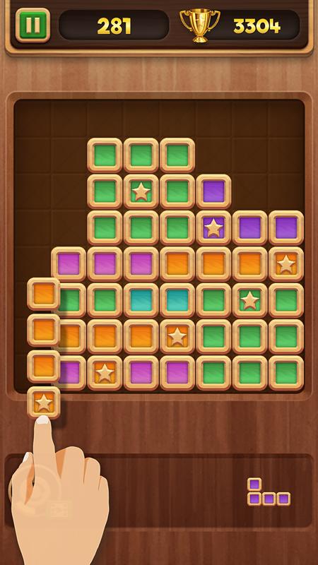 Block Puzzle截图2