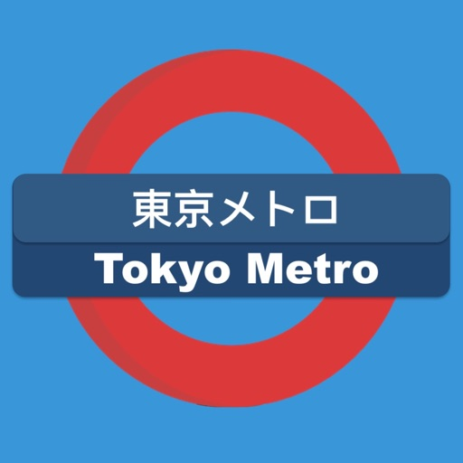 Tokyo Metro - Route Planner