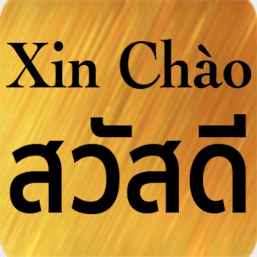 Vietnamese Thai