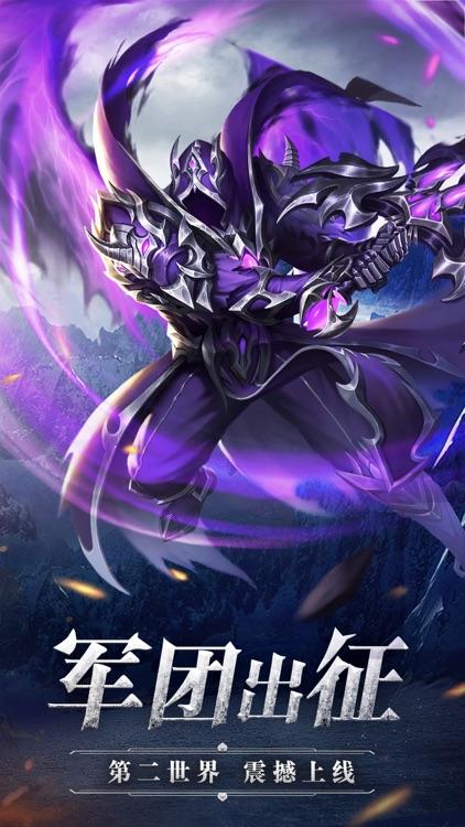 放置骑士-暗黑魔幻奇迹挂机手游