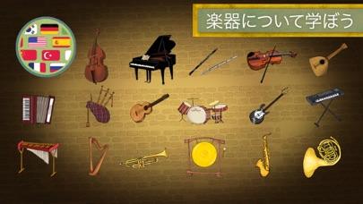 Tiny Orchestraのおすすめ画像2