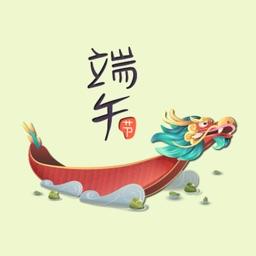Dragon Boat Stickers-端午節龍舟貼圖