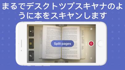スキャンアプリ PDF: 書類スキャン ScreenShot3