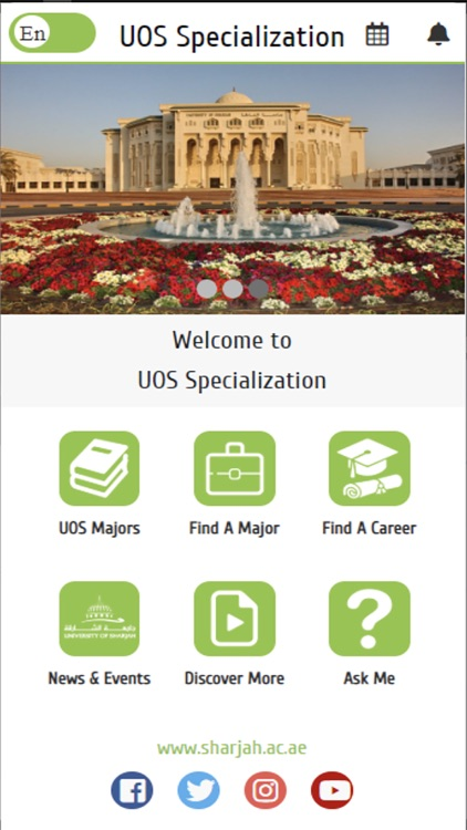 UOS Specialization screenshot-0