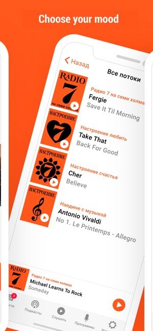 Radio 7 on seven hills on the App Store