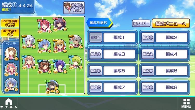 美少女育成 ビーナスイレブンびびっど!サッカーゲーム screenshot-3