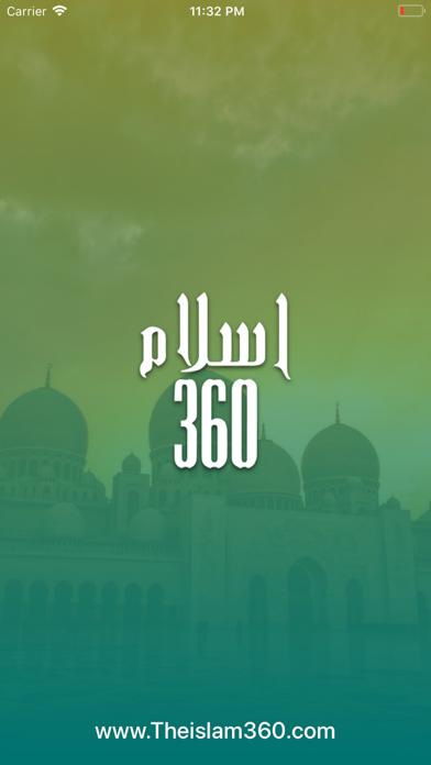 Islam 360 by Zahid Hussain (iOS, United States) - SearchMan App Data