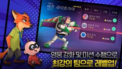 Disney Heroes: Battle Mode for Windows