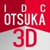 IDC OTSUKA 3D