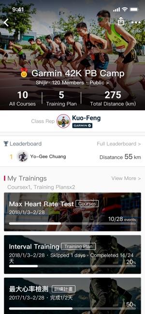 Garmin Sports on the App Store