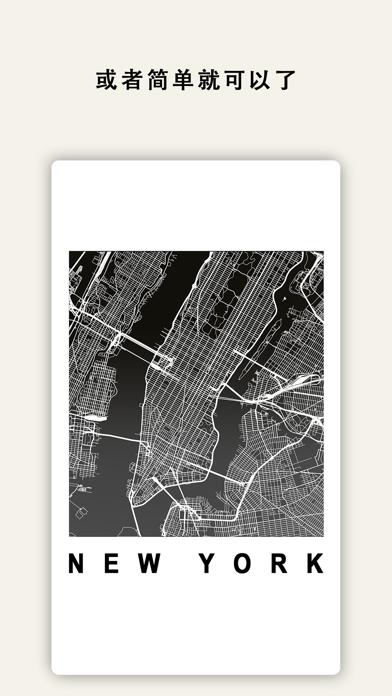 City Art - 画图水彩,地图海报