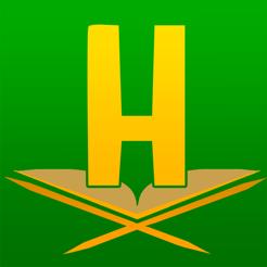 Al Ahadith - Hadith français
