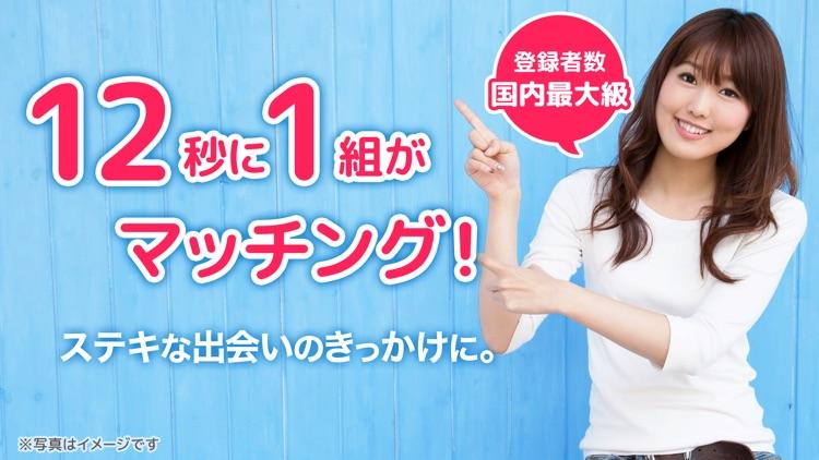 ASOBO(あそぼ)-恋活・マッチングアプリ-