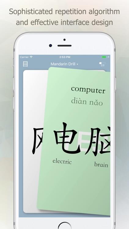 Mandarin Drill - Learn Chinese