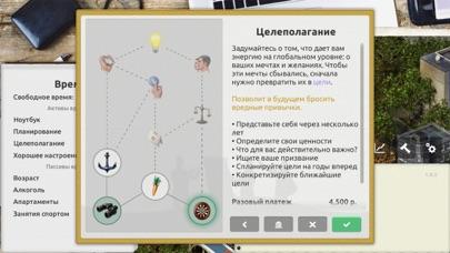 Скриншот №7 к Timeflow Время-Деньги