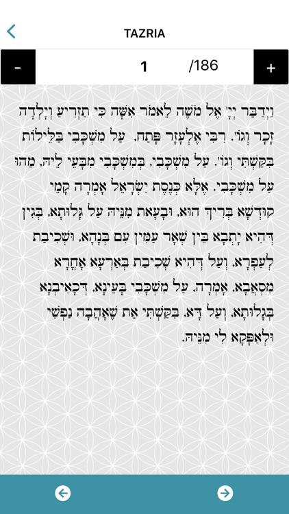 Kabbalah Tools screenshot-3