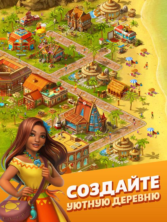 Paradise Island 2: Твой Остров для iPad