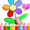 儿童游戏 - 幼儿园宝宝画画游戏