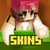 Crafty Skins for Minecraft ™ - iPhoneアプリ