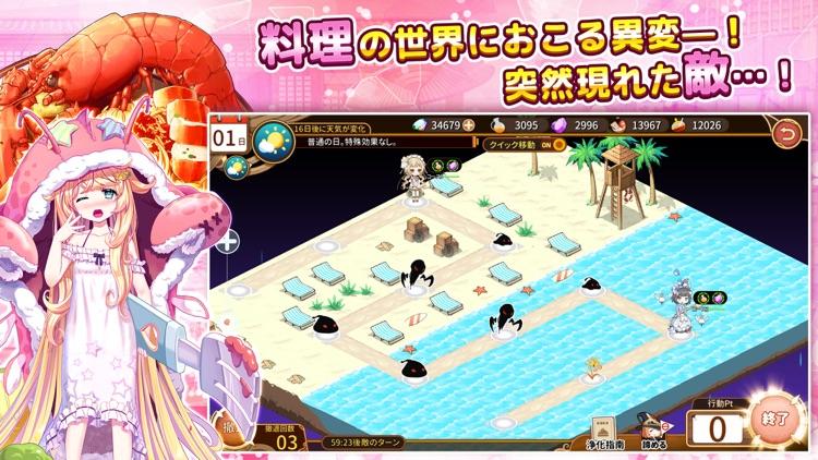 キュイディメ-料理擬人化カードRPG美少女のファンタジー物語