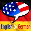 English to German Phrasebook - iPhoneアプリ