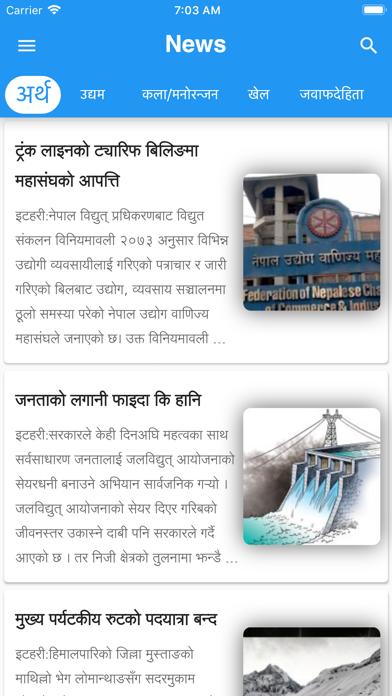 Nepal Info 6