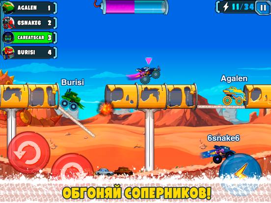 Скачать Car Eats Car Multiplayer Race