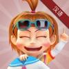 TicTic : 中国語の学習 - iPhoneアプリ