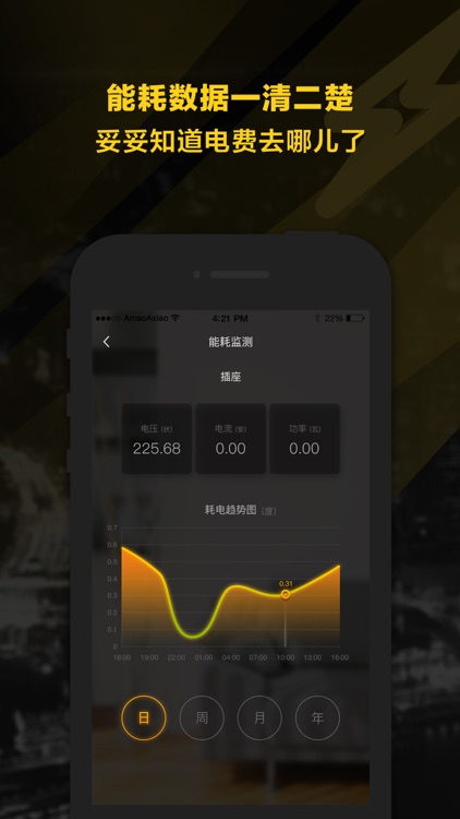 荟学智能 screenshot-3