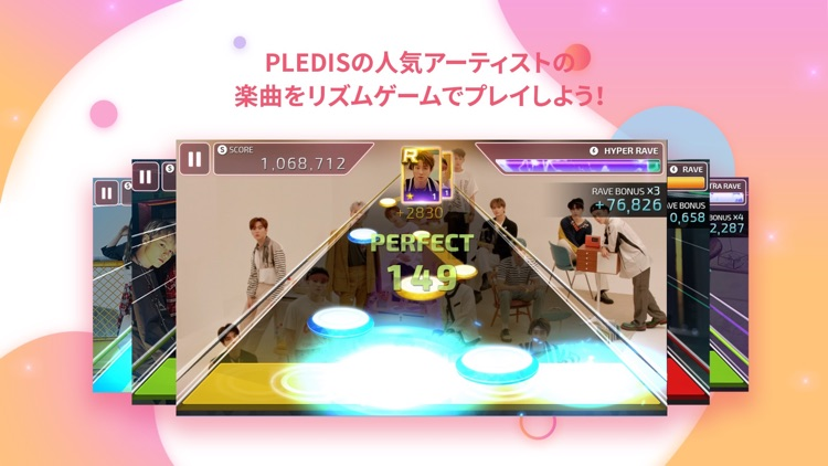 SUPERSTAR PLEDIS screenshot-4