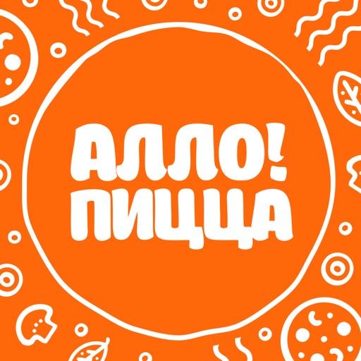 Алло! Пицца | Минск