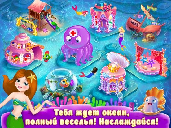 Игра Жизнь принцессы-русалочки