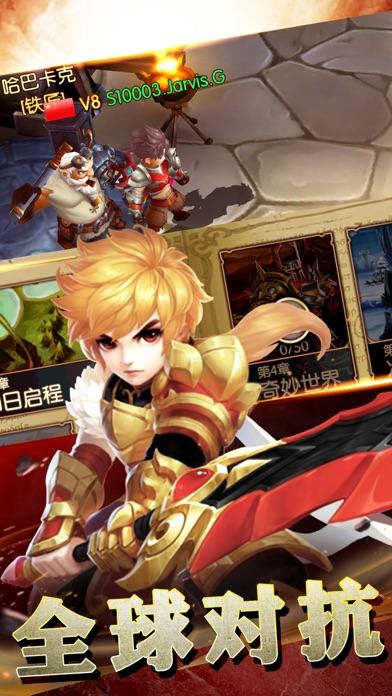 英雄来了-原创奇幻卡牌游戏 screenshot two