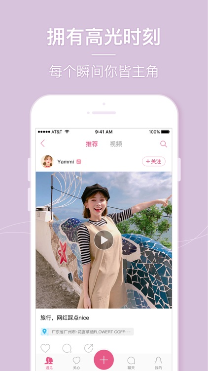 Beauty Camera – Selfie Cam screenshot-4