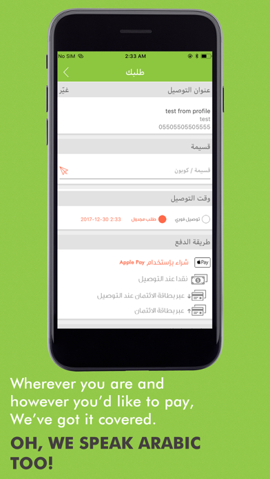 Screenshot for Zaatar w Zeit UAE in Belgium App Store