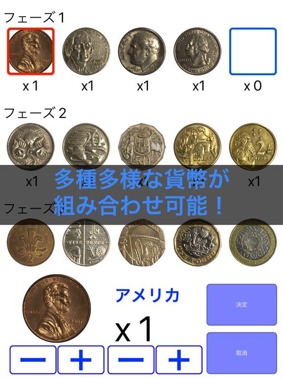 https://is2-ssl.mzstatic.com/image/thumb/Purple123/v4/d5/53/89/d55389d3-c14c-9a49-2625-03dc7e02dfa9/mzl.puosquuj.png/576x768bb.png