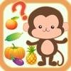 认识蔬菜水果-小猿猴学习汉字和识物大巴士全集