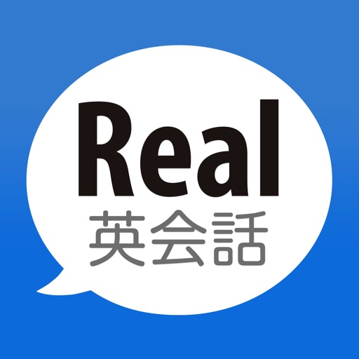 Real英会話 - ネイティブ英語聞き流し(日常英会話から旅行英語、ビジネスまで)