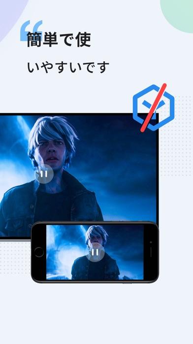 画面ミラーリング - 画面共有のおすすめ画像4