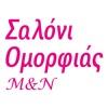 Saloni Omorfias M N Utilitiesappsios.com