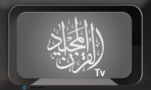 Quran TV — Muslims & Islam