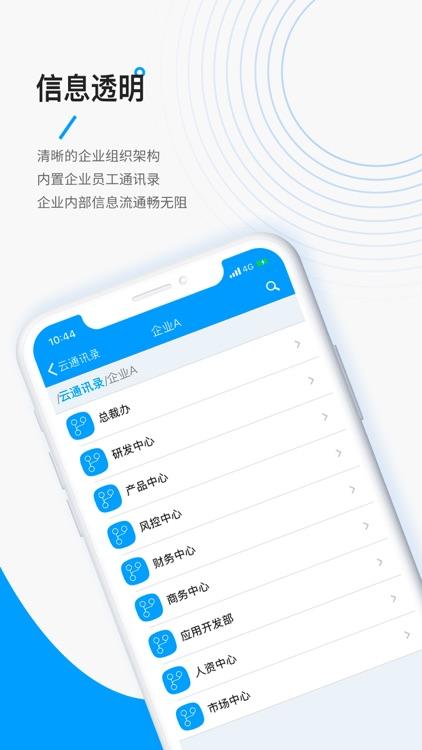 CCN PRO-Cloud network provider