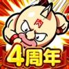 キン肉マン マッスルショット - iPhoneアプリ