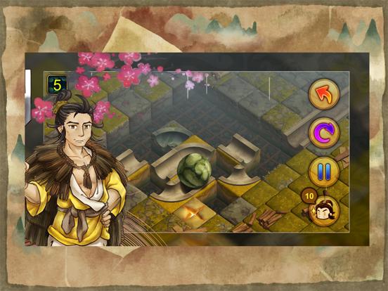 大禹治水 Pipeline Of Emperor Yu screenshot 8