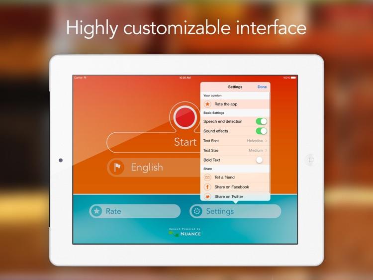 Speech Recogniser HD screenshot-4