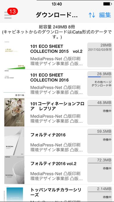 iCata ScreenShot4